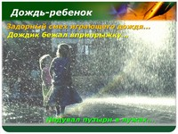 http://festival.1september.ru/articles/602967/25.jpg