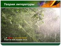http://festival.1september.ru/articles/602967/18.jpg