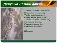 http://festival.1september.ru/articles/602967/23.jpg