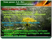 http://festival.1september.ru/articles/602967/29.jpg