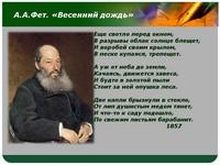 http://festival.1september.ru/articles/602967/14.jpg