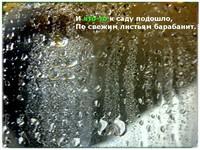 http://festival.1september.ru/articles/602967/20.jpg