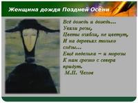 http://festival.1september.ru/articles/602967/24.jpg