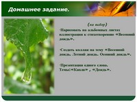 http://festival.1september.ru/articles/602967/31.jpg