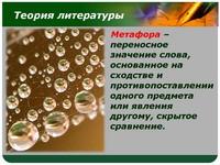 http://festival.1september.ru/articles/602967/17.jpg
