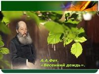 http://festival.1september.ru/articles/602967/13.jpg