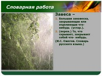 http://festival.1september.ru/articles/602967/16.jpg