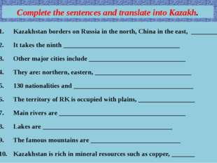 Complete the sentences and translate into Kazakh. Kazakhstan borders on Russi