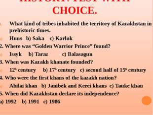 HISTORY. TEST WITH CHOICE. What kind of tribes inhabited the territory of Kaz