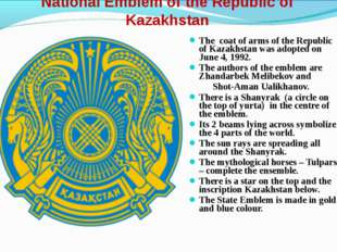 National Emblem of the Republic of Kazakhstan The coat of arms of the Republi