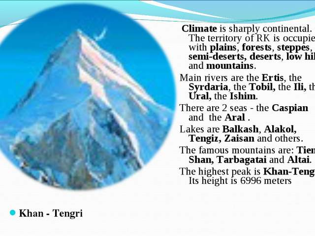 Khan - Tengri Climate is sharply continental. The territory of RK is occupie...