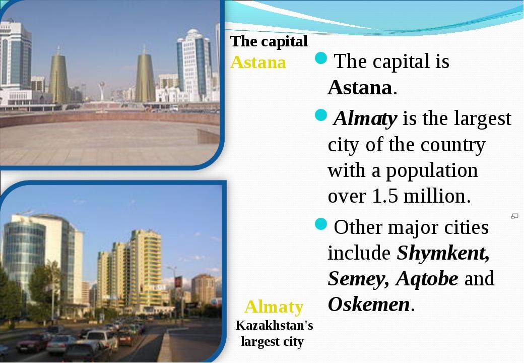 Про казахстан на английском языке реферат 4926