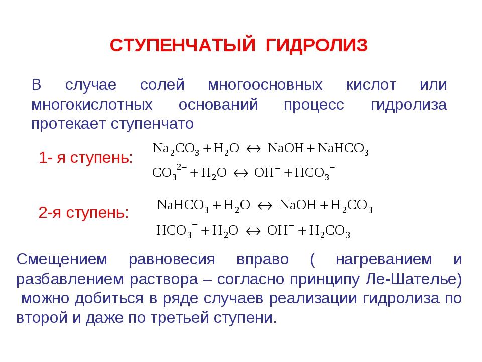 уточнить цену: гидролиз солей бериллия на холоду Рубашка-поло обзор популярных