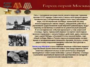 Пять с половиной месяцев после начала агрессии Германии против СССР народы Со