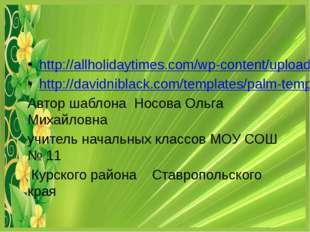 http://allholidaytimes.com/wp-content/uploads/2012/02/oboi_20.jpg http://davi