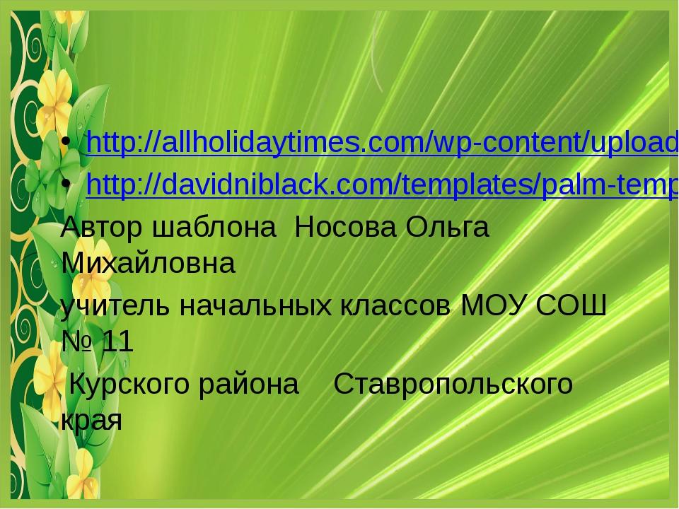 http://allholidaytimes.com/wp-content/uploads/2012/02/oboi_20.jpg http://davi...