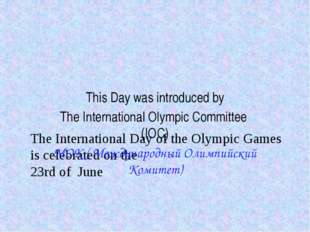 The International Day of the Olympic Games is celebrated on the 23rd of June