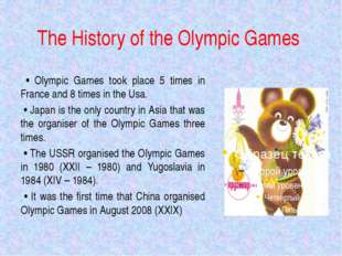 The History of the Olympic Games • Olympic Games took place 5 times in France