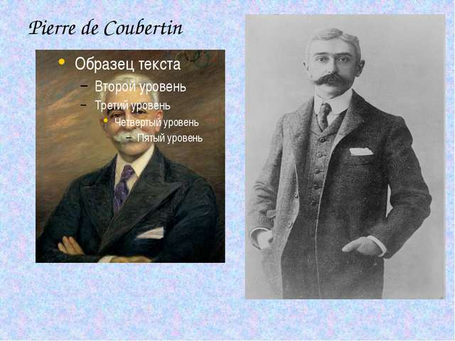 Pierre de Coubertin Пьер де Кубертен
