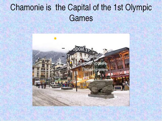 Chamonie is the Capital of the 1st Olympic Games