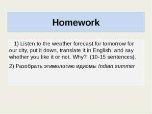 Homework 1) Listen to the weather forecast for tomorrow for our city, put it