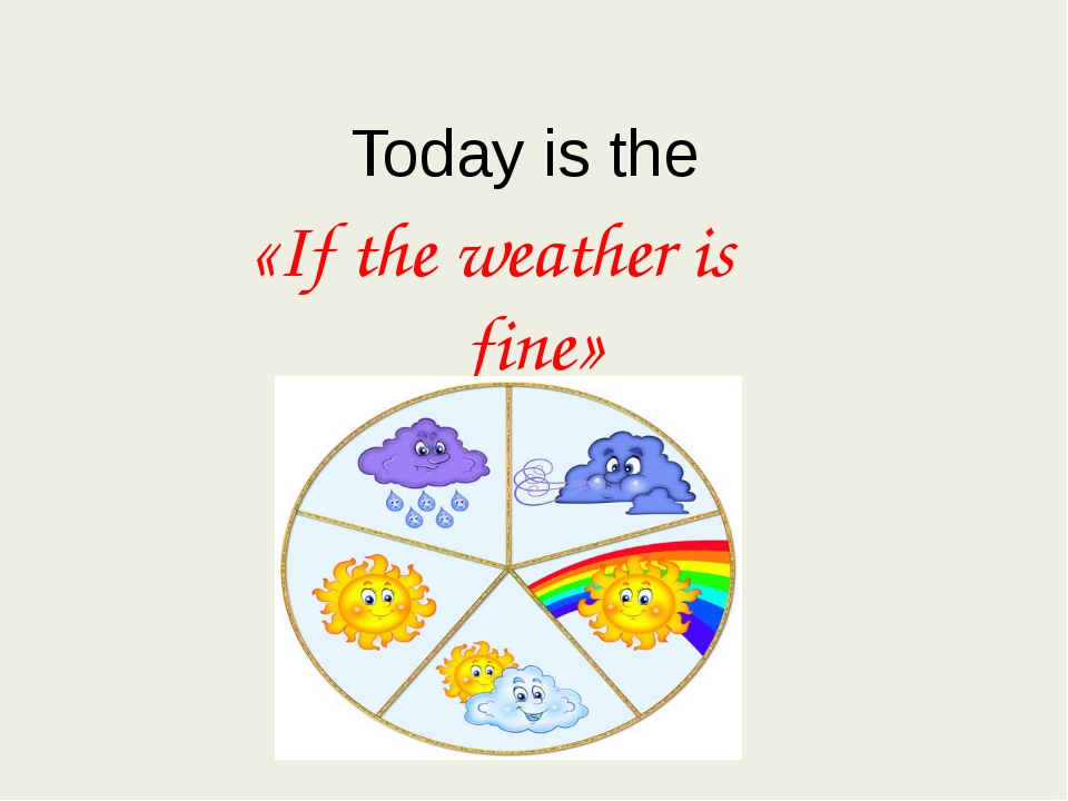 Today is the «If the weather is fine»
