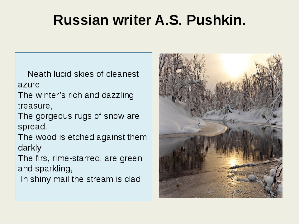 Russian writer A.S. Pushkin. Neath lucid skies of cleanest azure The winter's...
