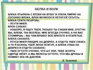 Интернет-ресурс http://www.cwer.ru/korovy http://logvanov.r52.ru/popup.php?ca