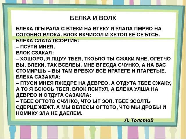 Интернет-ресурс http://www.cwer.ru/korovy http://logvanov.r52.ru/popup.php?ca...