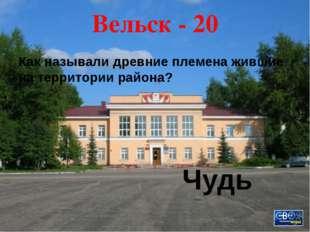 Эпизодически подвергаются загрязнению Лешуконский, Мезенский, Пинежский иХо