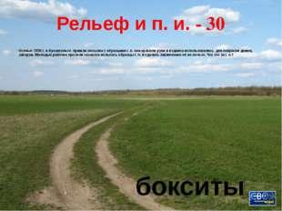 М. В. Ломоносов - 20 Какое высшее учебное заведение открыто по проекту, соста
