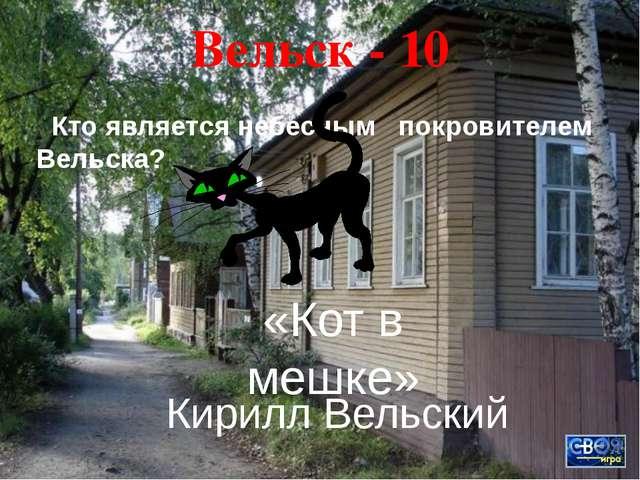 На коротком участке р. Северная Двина построены 2 мощных комбината оказывающ...
