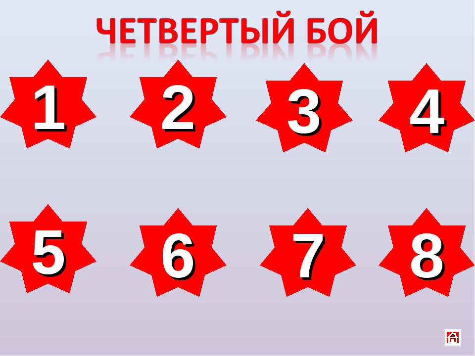 5 1 6 7 4 2 3 8