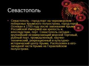 Севастополь Севастополь - город-порт на черноморском побережье Крымского полу