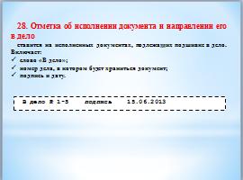 hello_html_26089b79.png