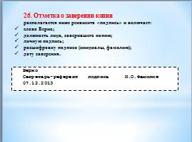 hello_html_2e6c9a1a.png