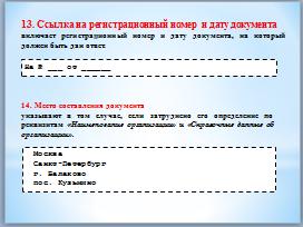 hello_html_3d4a720e.png
