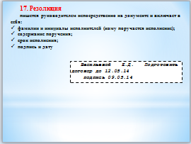 hello_html_55b6069e.png