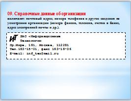 hello_html_5da3076.png