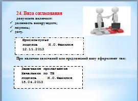 hello_html_61b6b253.png