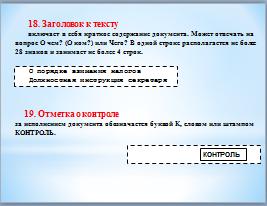 hello_html_7e7b8504.png