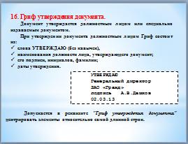 hello_html_7ee6de40.png