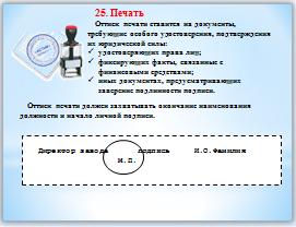 hello_html_m17e3725a.png