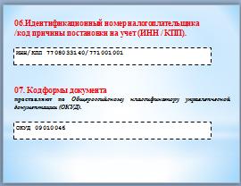 hello_html_m1cb7e89f.png
