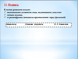 hello_html_m21af3758.png