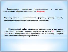 hello_html_m327bcbab.png