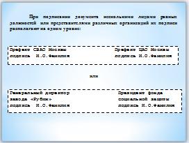 hello_html_m577951bc.png