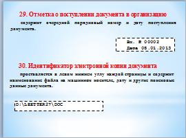 hello_html_m7ecfbdcf.png