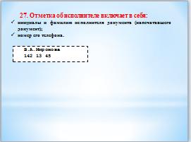 hello_html_m8145e63.png
