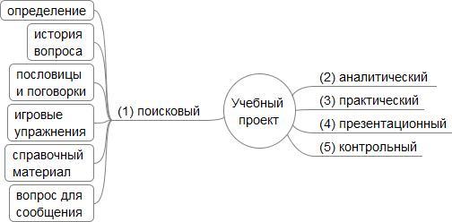 hello_html_3db344ea.jpg